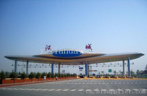 汉城收费站轻钢结构项目