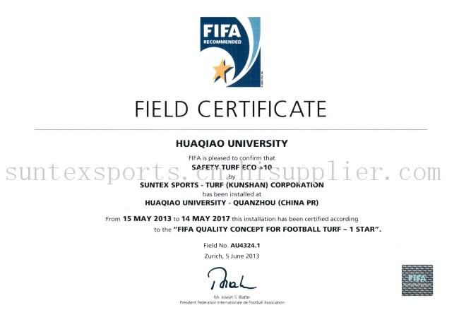 45MM  FIFA1星认证草皮