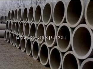 西安国际港务区*近的水泥制管厂