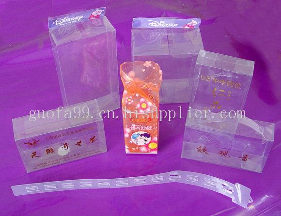 供应塑料折盒包装
