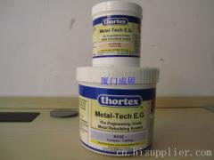 索泰金属修复剂
