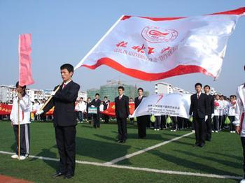 批发运动会旗帜图片