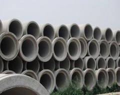 西安水泥排水管厂家直销