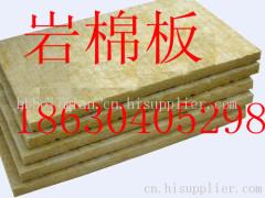 保温岩棉憎水硬质岩棉板价格