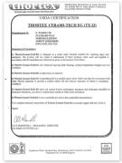 美国农业部USDA 认证