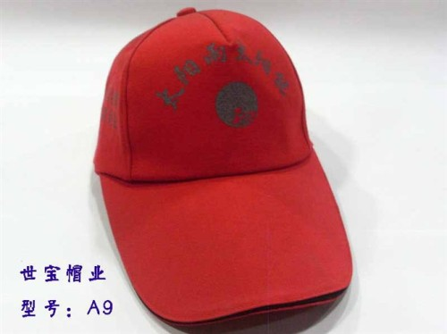 山东广告帽制作厂