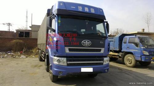 葫芦岛市 产品摘要: 随着中国汽车发展走下高速增长的神坛,葫芦岛二手
