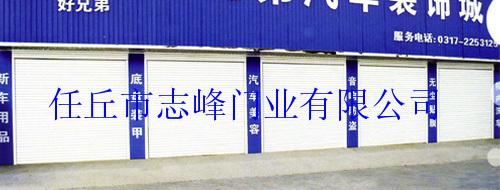 产品摘要: 任丘市志峰门业生产的欧式保温门使用快捷,坚固耐用,节省