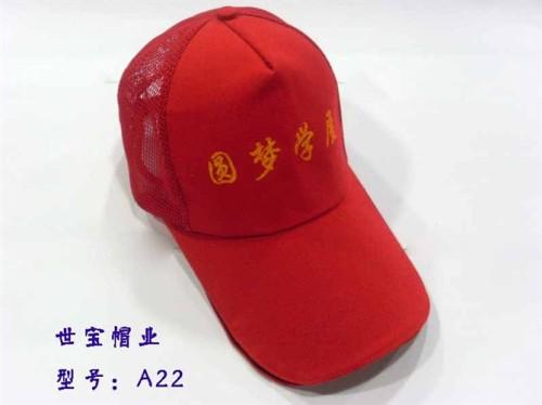济南胜博发唯一官网供应