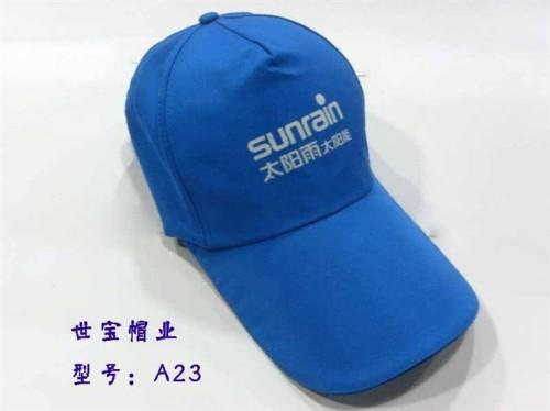 济南广告帽