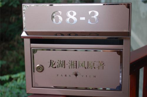 重庆最好的别墅信报箱厂家供应-海商网