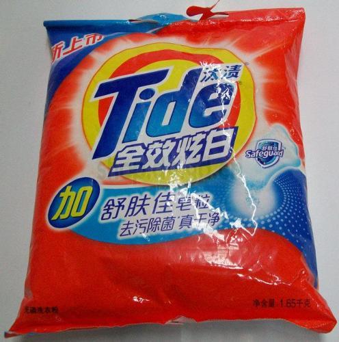 洗衣粉供应厂家