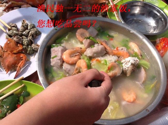 厦门海上享受海鲜美食