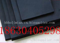 保温橡塑最新价格电话18630405298王经理