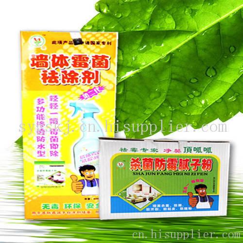 墙体霉菌祛除剂2代
