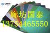 廊泰牌非石棉垫片,进口非石棉垫片,韩国三星垫片