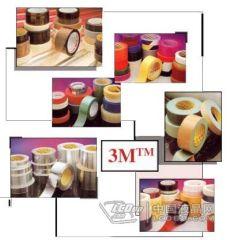 3M工业胶带模切
