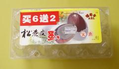 厦门食品吸塑包装