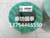 【金*推荐】耐油石棉橡胶板垫片  大城廊泰耐油石棉橡胶板垫片