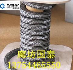 【特惠】碳纖維浸四氟盤根 國泰專業生產
