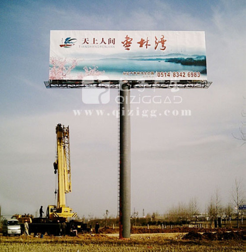 南京七子广告有限公司隶属于江苏鑫鹏钢结构工程有限公司,是户外广告