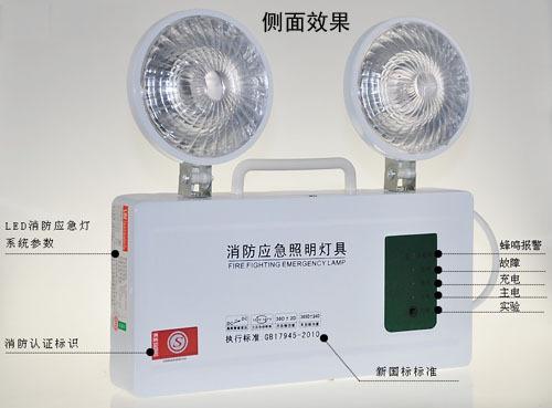 专业生产供应消防应急照明灯等消防器材