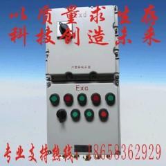 供应【优质智能】BXK系列防爆阀门控制箱厂家价格        乐清市洁源