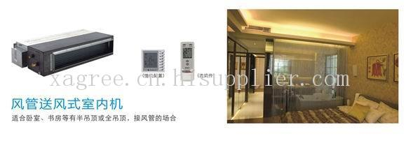 格力空调——中央空调安装步骤