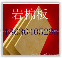 A级防火岩棉板价格销售电话18630405298王经理