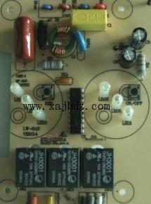 陕西刚性印刷电路板