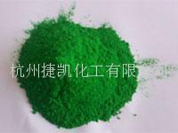 適應於水性墨顏料綠7