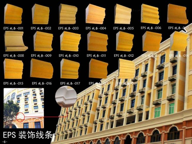 江西EPS建筑线条