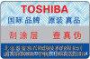 北京防伪标签专业制作公司