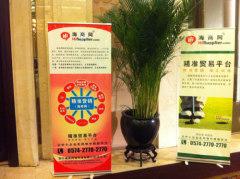 深圳市宣传面*广的网络营销公司