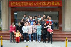 深圳市排名最稳定的网络推广公司