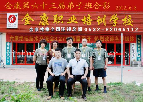 学校,权威的办学机构在青岛拥有定点培训基地,专业推拿按摩培训机构