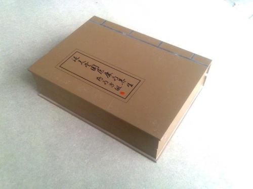 菏泽月饼盒创意包装盒-海商网