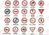 厦门交通指示牌
