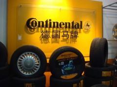 济南马牌轮胎代理商