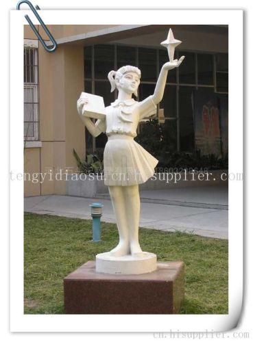 校园雕塑设计图片