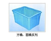 临沂市兰山区冠麒来塑料制品厂