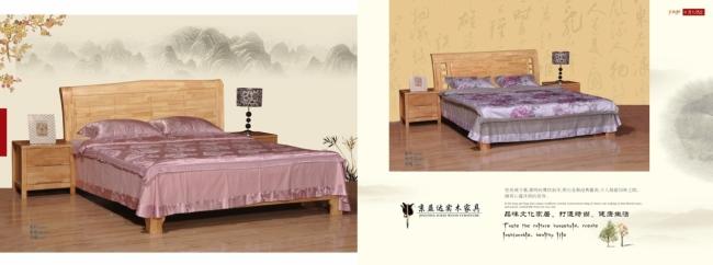 生产,销售为一体的中高档实木家具生产厂家,主营红橡木系列,橡胶木