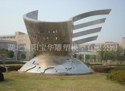湖北校园雕塑  型号: 湖北雕塑 产地: 湖北省 襄阳市 制作方法: 机械