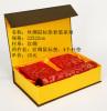 絲綢鼠標墊印刷 絲綢鼠標墊批發 絲綢鼠標墊廠家 絲綢鼠標墊價格 絲綢鼠標墊供應商