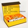 絲綢鼠標墊定制 絲綢鼠標墊印刷 絲綢鼠標墊批發 絲綢鼠標墊供應商 絲綢鼠標墊價格