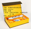 絲綢鼠標墊定制 絲綢鼠標墊印刷 絲綢鼠標墊批發 絲綢鼠標墊價格 絲綢鼠標墊供應商