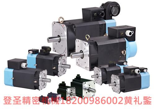 sstc伺服电机广泛应用于数控机床