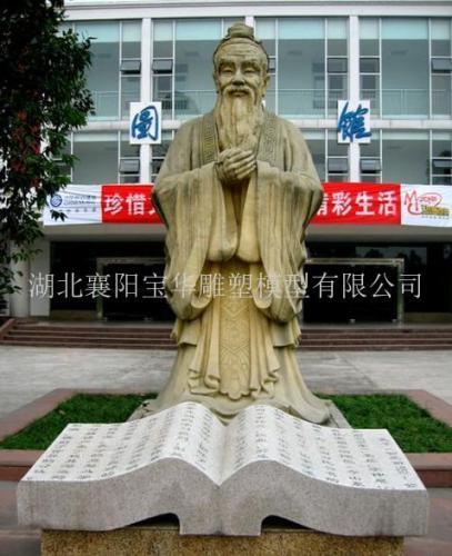 湖北雕塑厂家  型号: 湖北雕塑 产地: 湖北省 襄阳市 制作方法: 机械