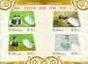廈門絲綢鼠標墊 絲綢鼠標墊定制 絲綢鼠標墊批發 絲綢鼠標墊價格 絲綢鼠標墊供應商