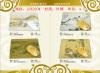 絲綢鼠標墊定制 絲綢鼠標墊批發 絲綢鼠標墊廠家 絲綢鼠標墊供應商 絲綢鼠標墊價格